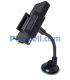 Автомобильный усилитель CarBoost 23-GD