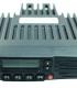 """Радиостанция """"БИЗОН"""" KМ-9000 UHF (400-470 МГц) 45 Вт"""