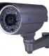 Уличная видеокамера с ИК-подсветкой RVi-167 (16 мм)