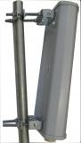 Антенна направленная AP-900-12