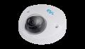 Антивандальная IP-видеокамера RVi-IPC34M-IR (2,8 мм)