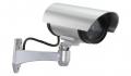 Муляж камеры видеонаблюдения RVi-F03