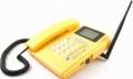 Стационарный GSM-телефон Kammunica (yellow)