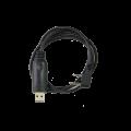 USB Кабель программирования PR01
