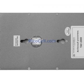 Антенный усилитель ТАУ-2000 (3G)