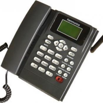 Стационарный GSM-телефон Kammunica