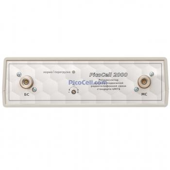 Репитер PicoCell 2000 B15