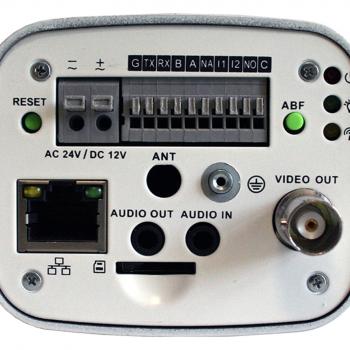IP-видеокамера в стандартном исполнении RVi-IPC23-PRO